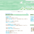 LivedoorブログのページランクN/A事件のその後に進展あり!livedoorが検索エンジンスパム撲滅を宣言!